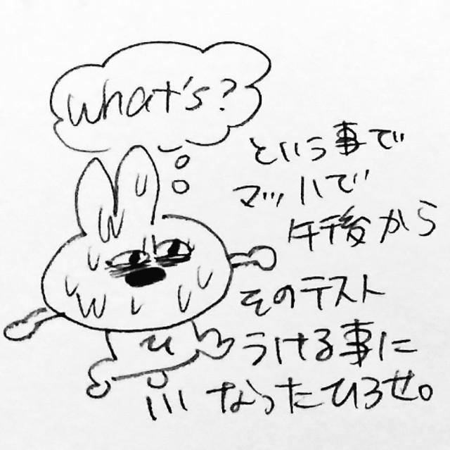 f:id:sushithunder:20180129185947j:image
