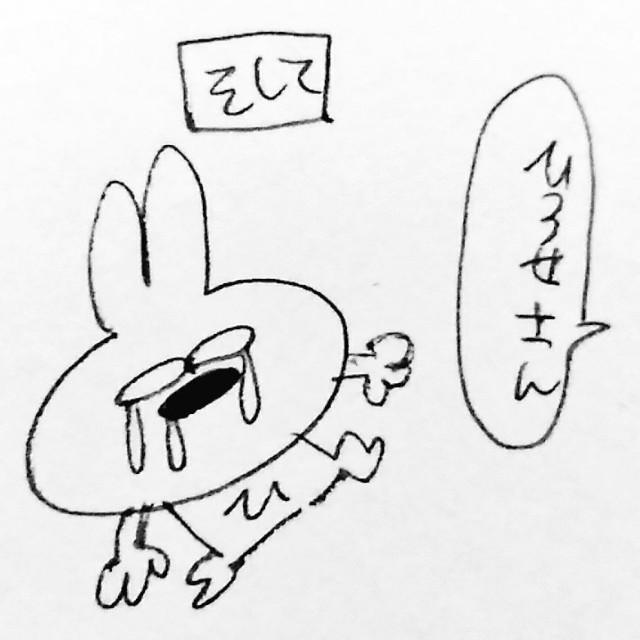 f:id:sushithunder:20180129190022j:image
