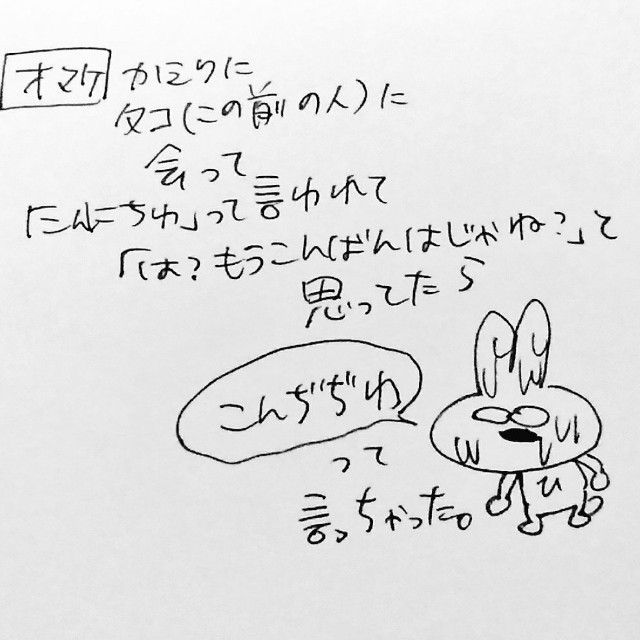 f:id:sushithunder:20180129190053j:image