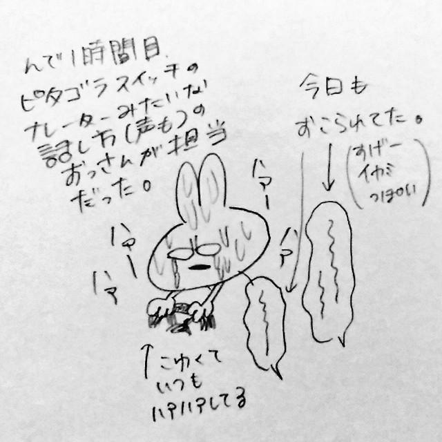f:id:sushithunder:20180131183824j:image