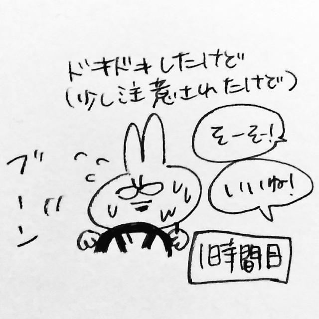 f:id:sushithunder:20180201185350j:image