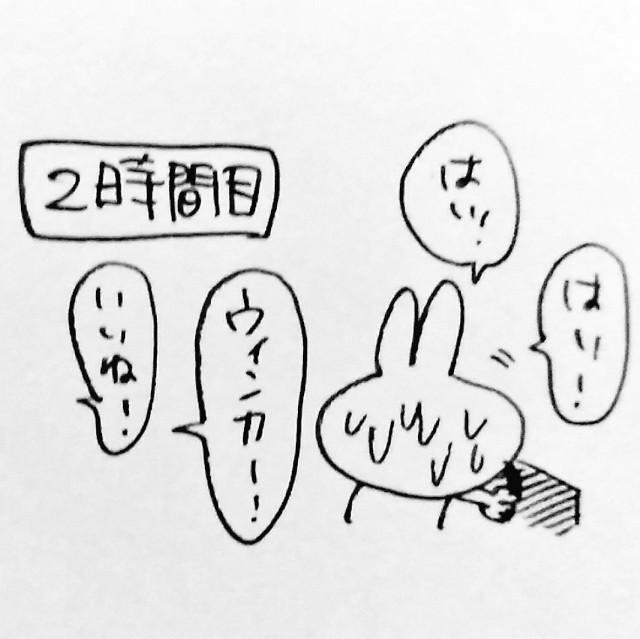 f:id:sushithunder:20180201185432j:image