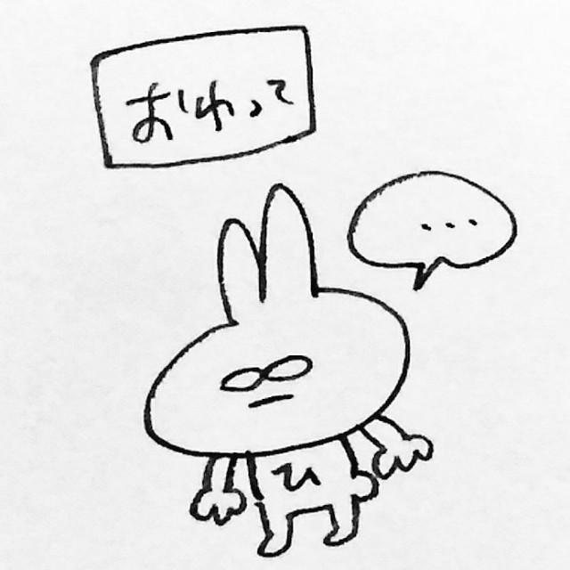 f:id:sushithunder:20180201185450j:image