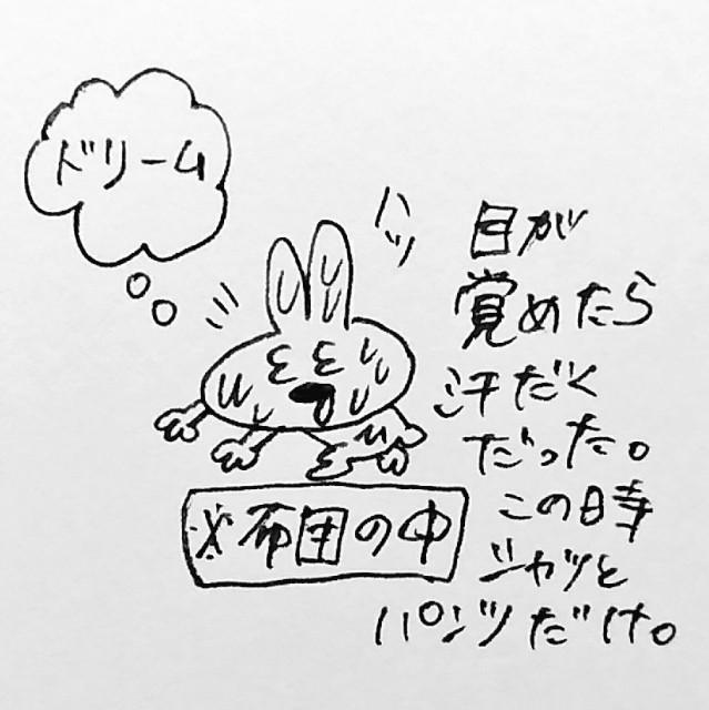f:id:sushithunder:20180203184641j:image