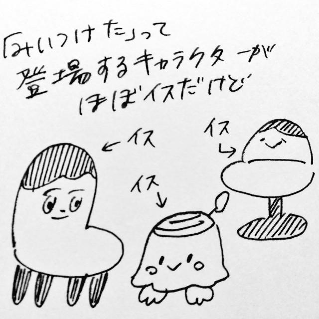 f:id:sushithunder:20180211181435j:image