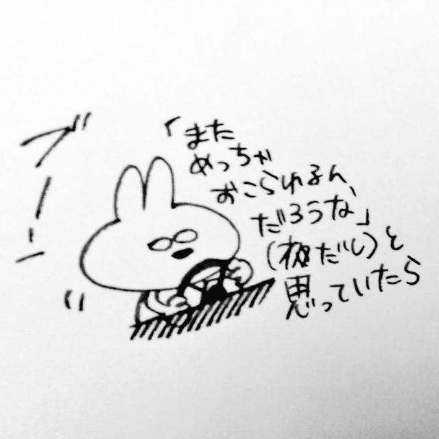 f:id:sushithunder:20180216184116j:image