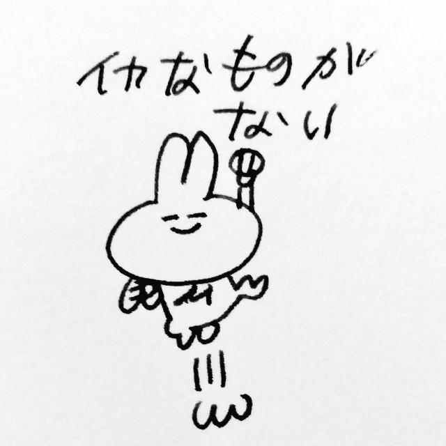 f:id:sushithunder:20180218165245j:image