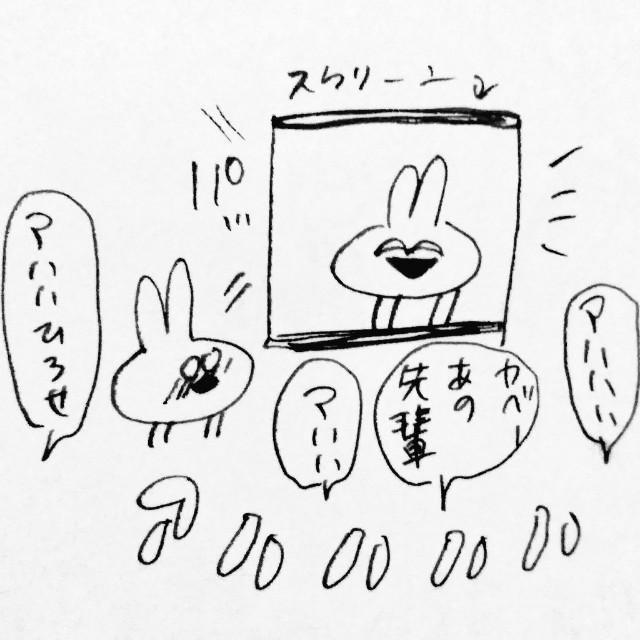 f:id:sushithunder:20180219185617j:image