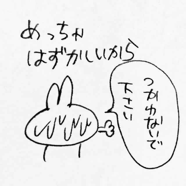 f:id:sushithunder:20180219185631j:image