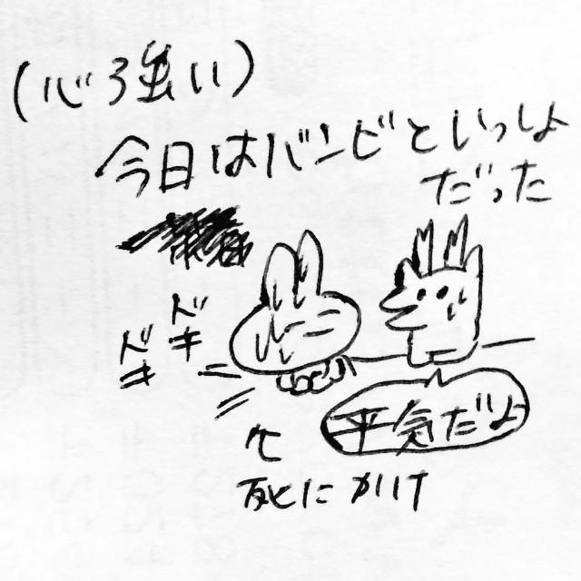 f:id:sushithunder:20180223180032j:image