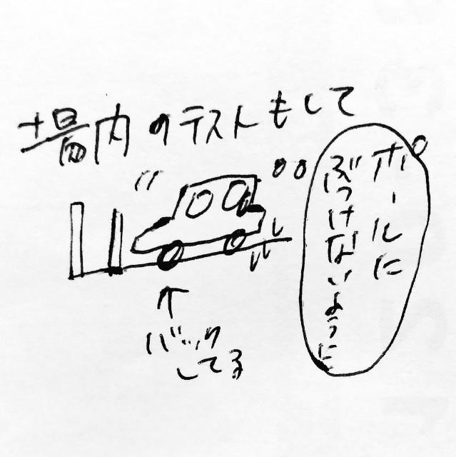 f:id:sushithunder:20180223180201j:image