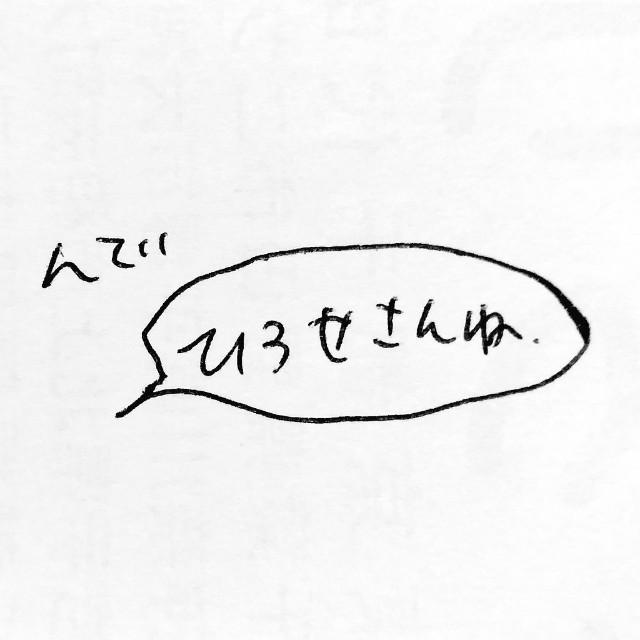 f:id:sushithunder:20180223180248j:image