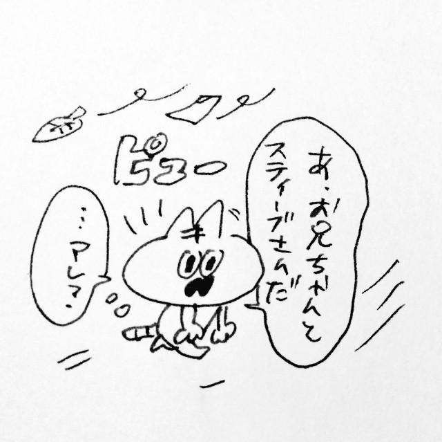 f:id:sushithunder:20180301184546j:image