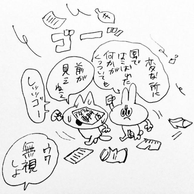 f:id:sushithunder:20180301184555j:image