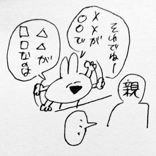 f:id:sushithunder:20180305185005j:image