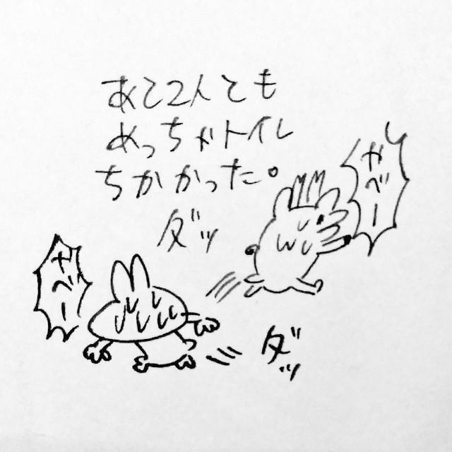 f:id:sushithunder:20180307183849j:image