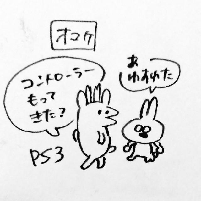 f:id:sushithunder:20180307183911j:image