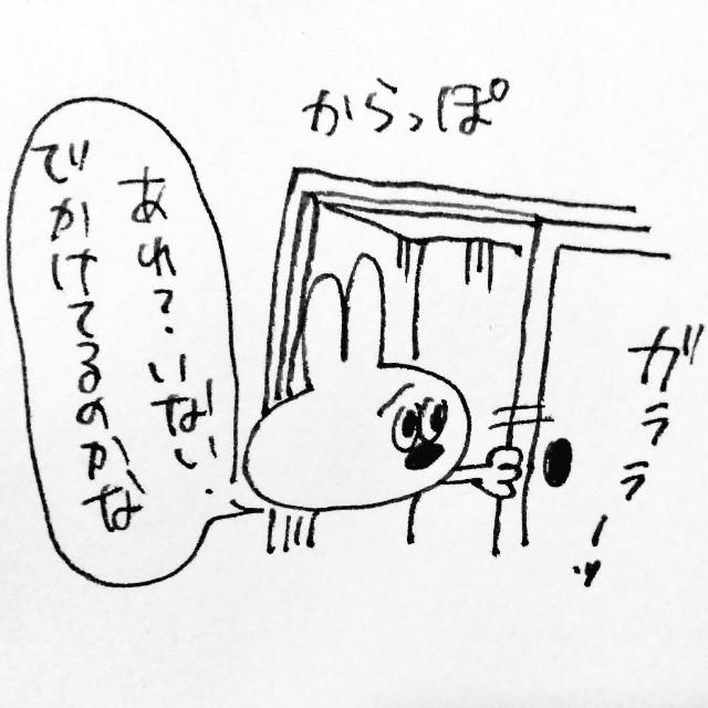 f:id:sushithunder:20180314184019j:image