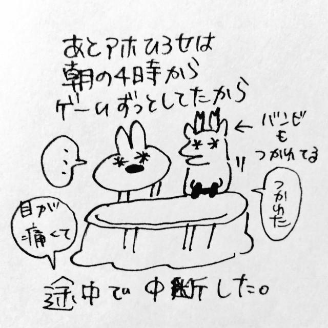 f:id:sushithunder:20180315184415j:image