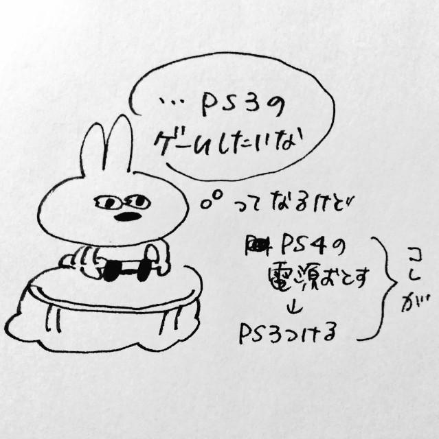 f:id:sushithunder:20180317184225j:image