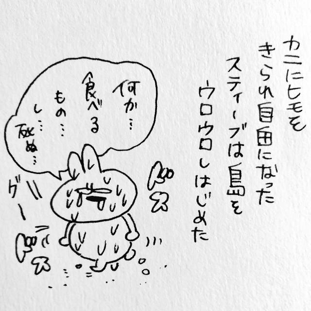 f:id:sushithunder:20180320155946j:image
