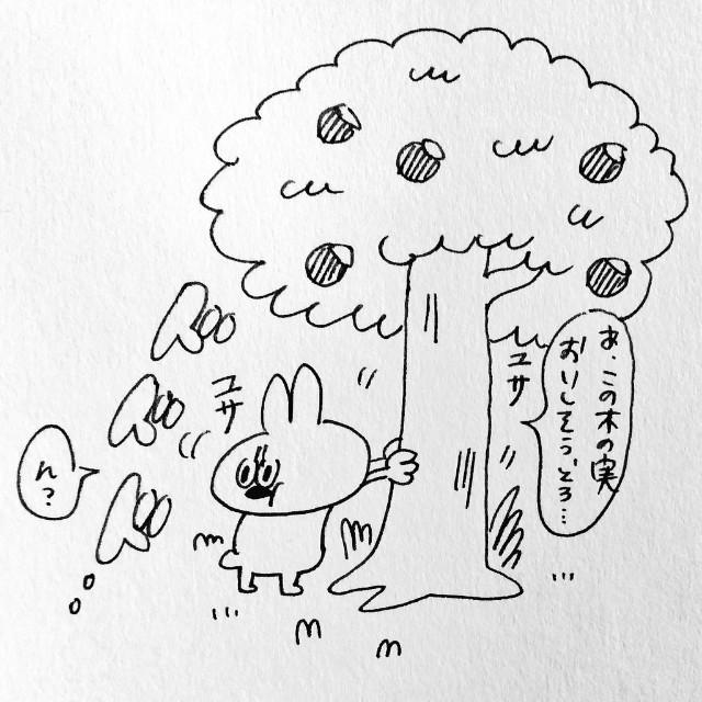 f:id:sushithunder:20180320160010j:image