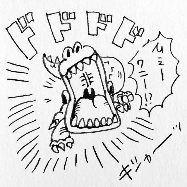 f:id:sushithunder:20180320160020j:image