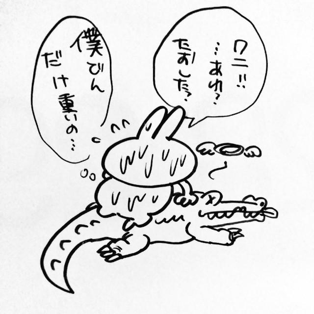 f:id:sushithunder:20180320160548j:image