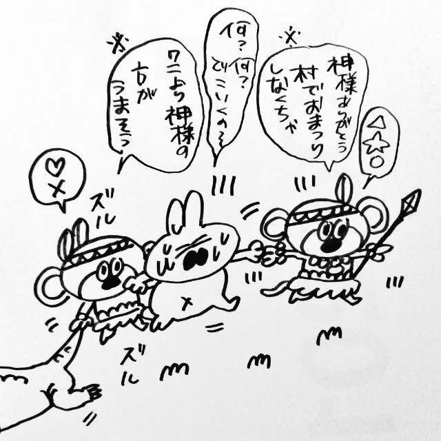 f:id:sushithunder:20180320160615j:image