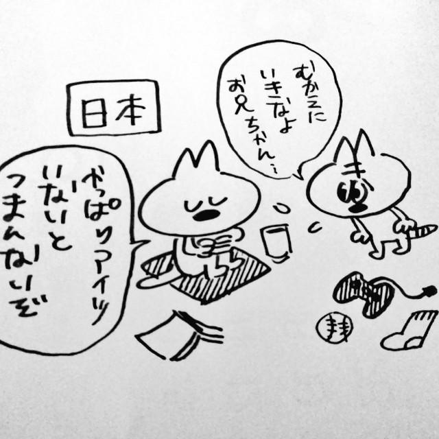 f:id:sushithunder:20180320160750j:image