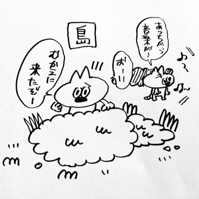 f:id:sushithunder:20180320160810j:image
