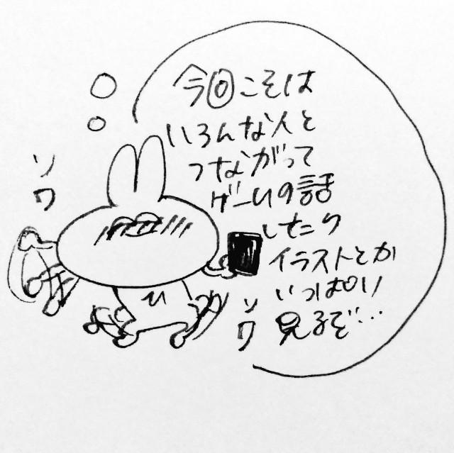 f:id:sushithunder:20180403184834j:image