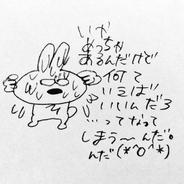 f:id:sushithunder:20180404185911j:image