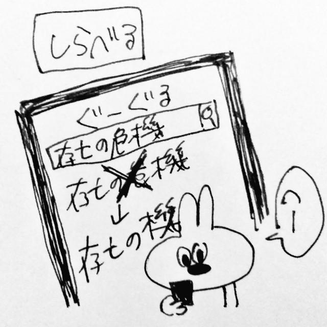 f:id:sushithunder:20180404190029j:image