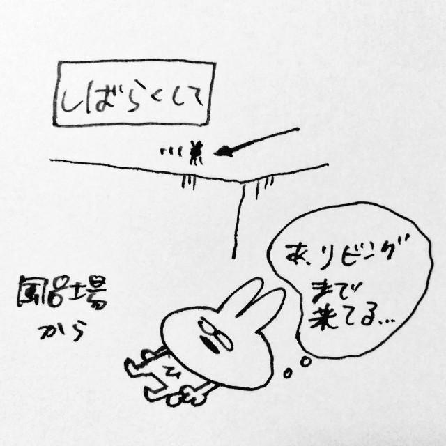 f:id:sushithunder:20180405123804j:image