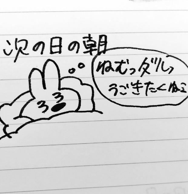 f:id:sushithunder:20180409190441j:image