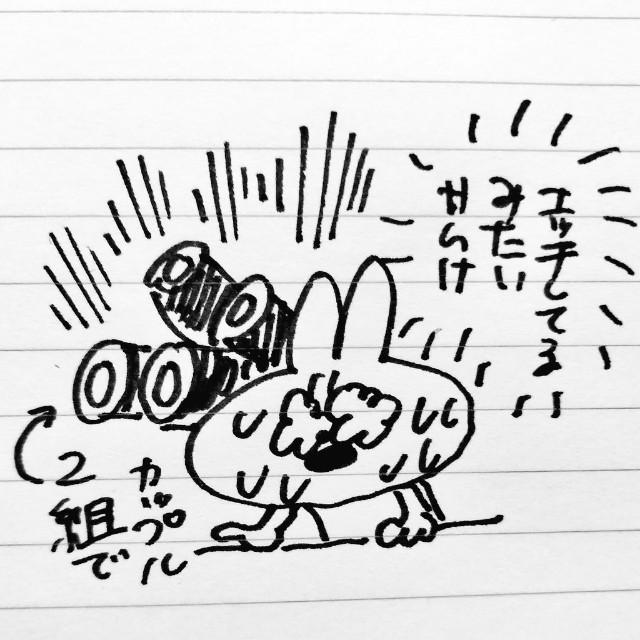 f:id:sushithunder:20180411184328j:image