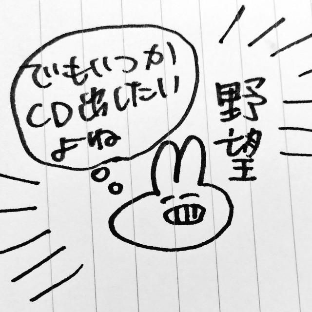 f:id:sushithunder:20180412184915j:image