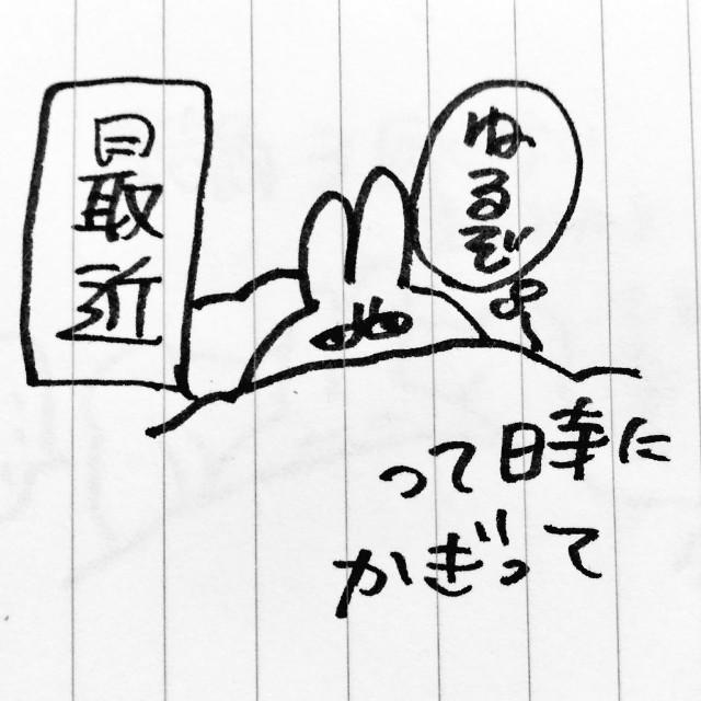 f:id:sushithunder:20180416184109j:image