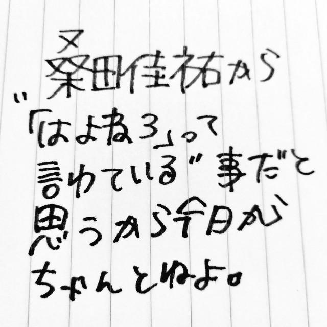f:id:sushithunder:20180416184335j:image