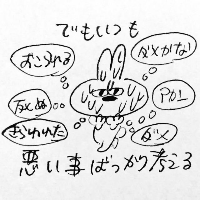 f:id:sushithunder:20180419183053j:image