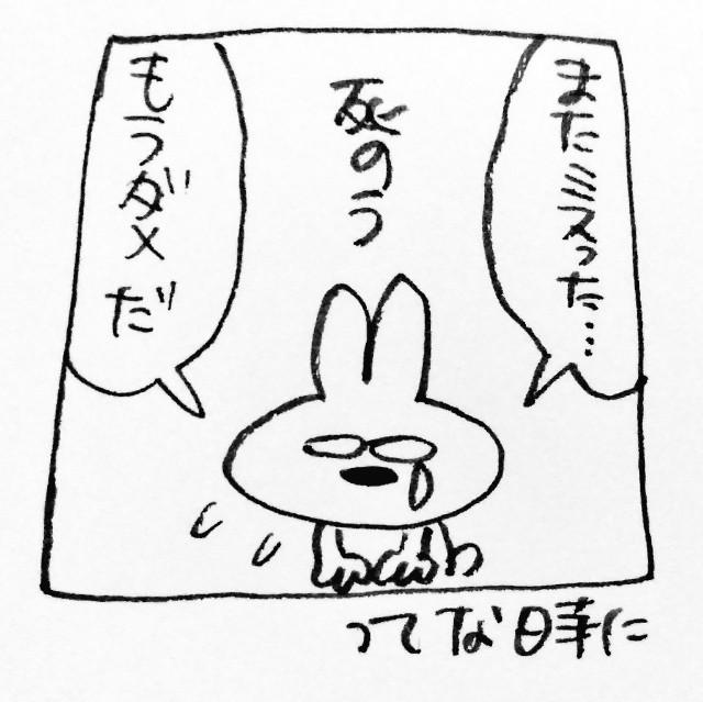 f:id:sushithunder:20180419183208j:image