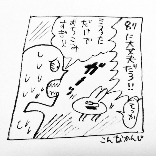 f:id:sushithunder:20180419183225j:image