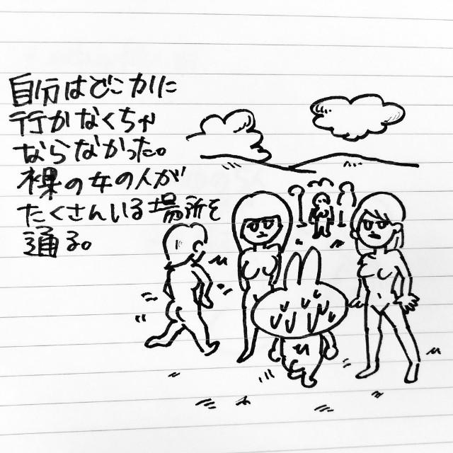 f:id:sushithunder:20180424201141j:image
