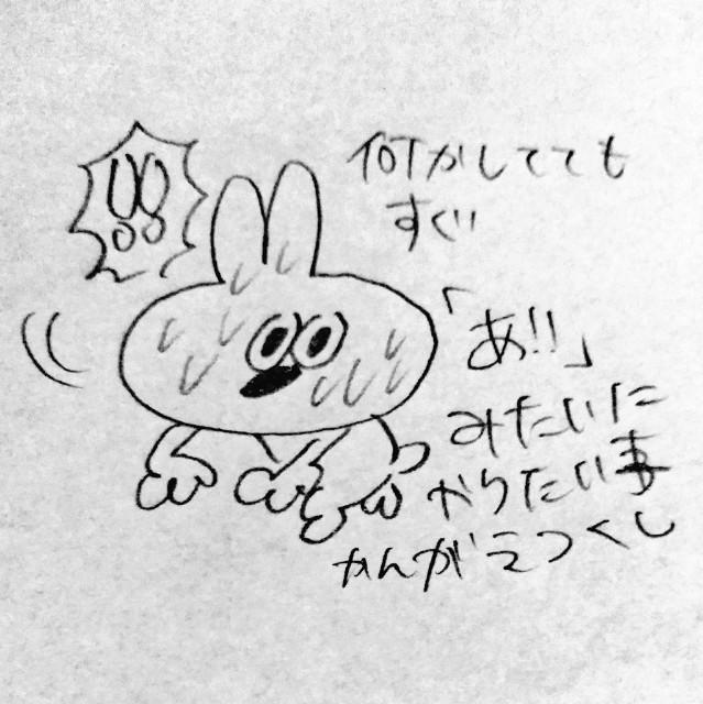 f:id:sushithunder:20180425190201j:image