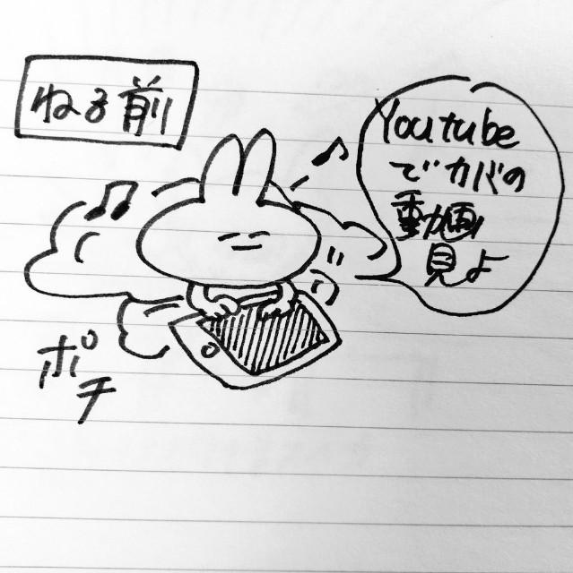 f:id:sushithunder:20180427190116j:image