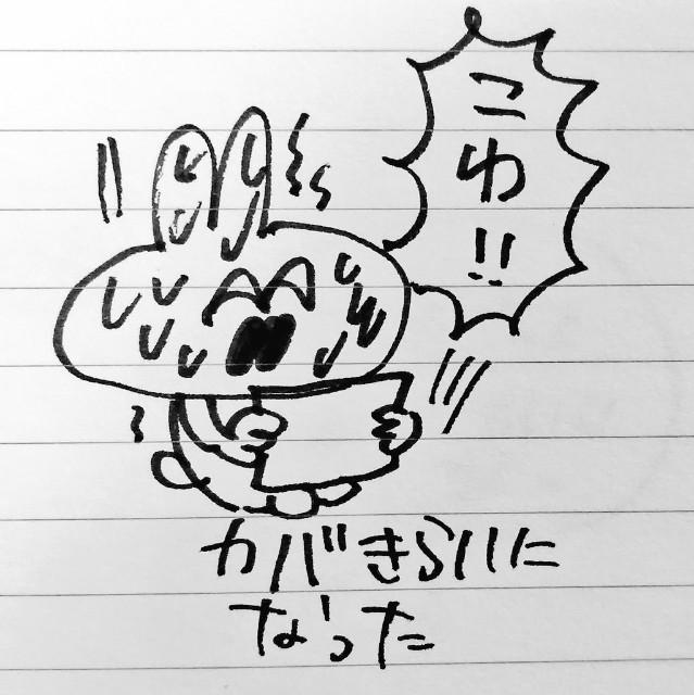 f:id:sushithunder:20180427190155j:image