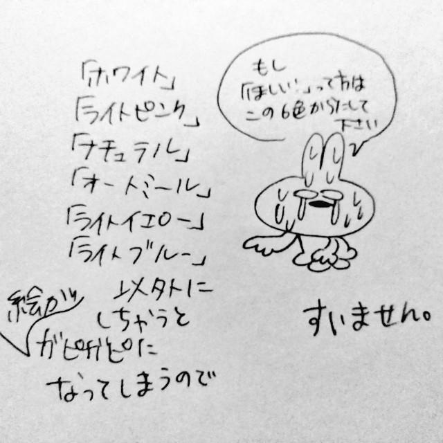 f:id:sushithunder:20180430191041j:image