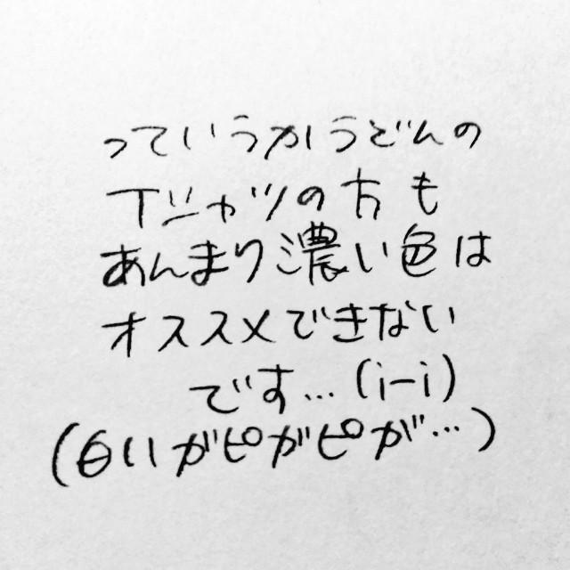 f:id:sushithunder:20180430191053j:image