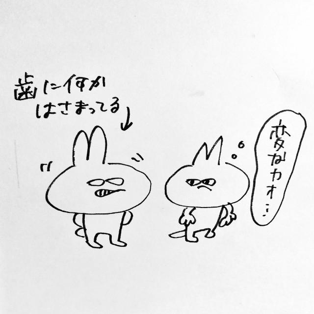f:id:sushithunder:20180507190612j:image